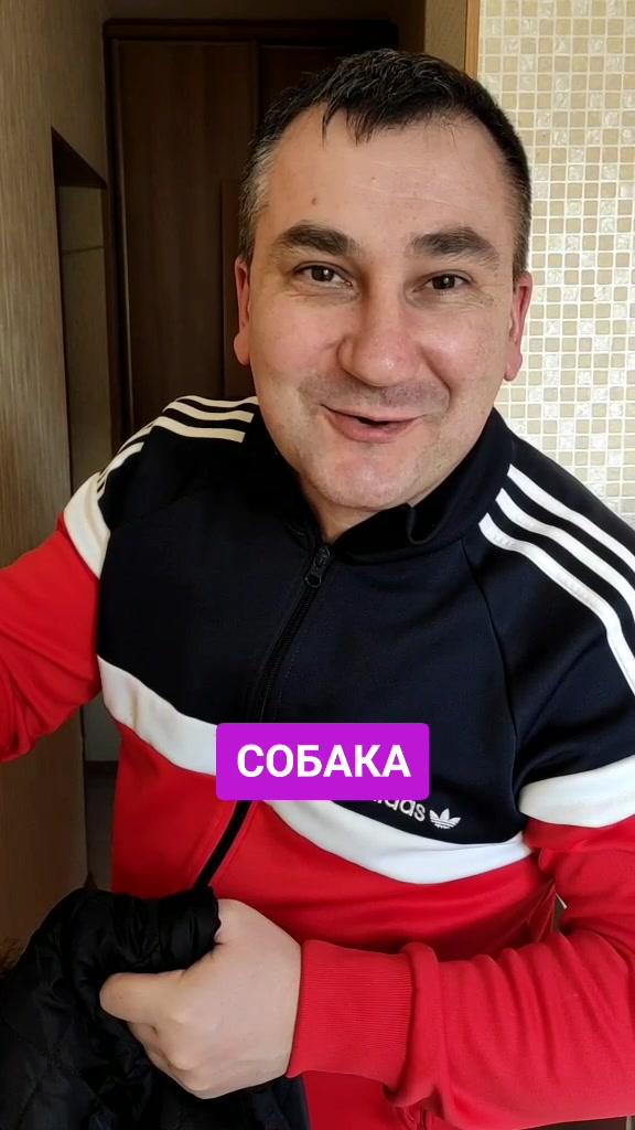 Гарик Угарик (Игорь Станцой)
